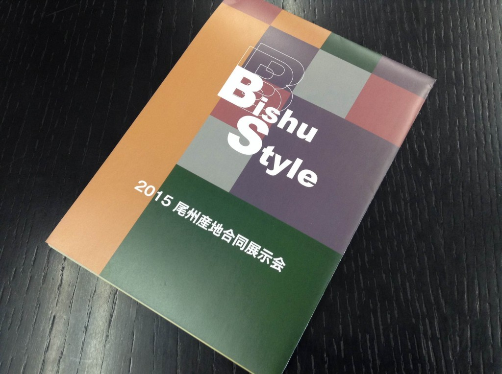Bishu Style Book
