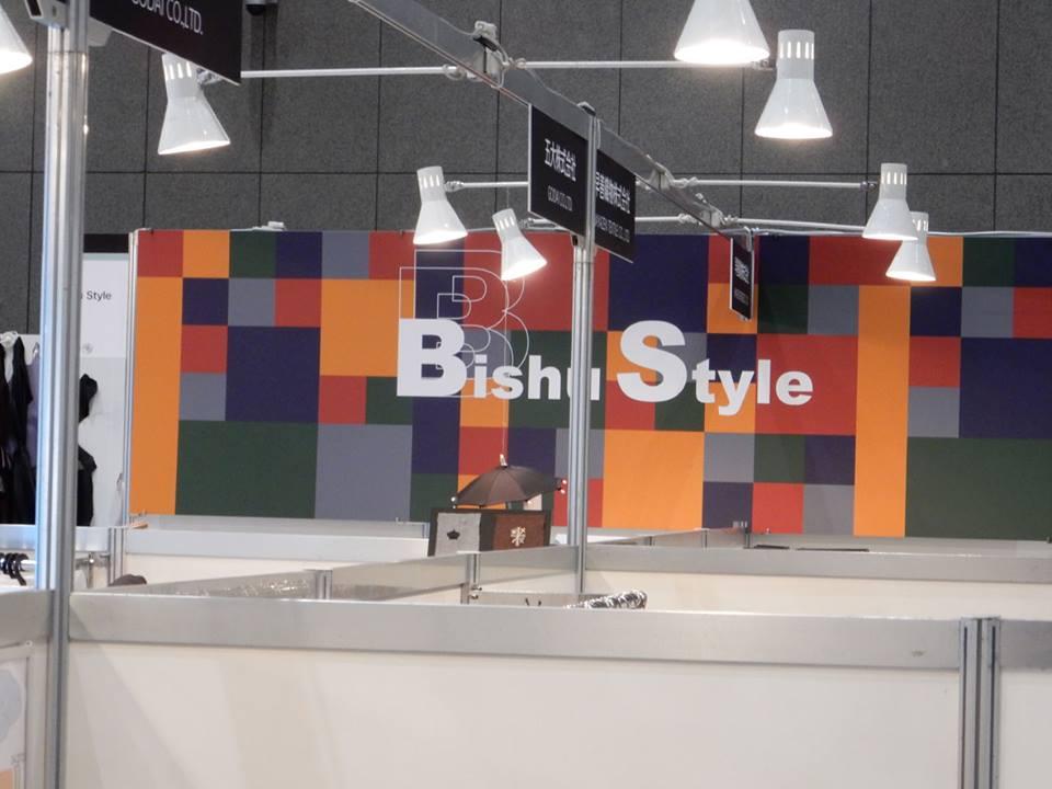 Bishu Style 2015 03