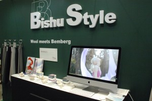 Bishu-Style-2017_03
